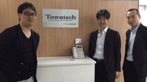トワテック株式会社